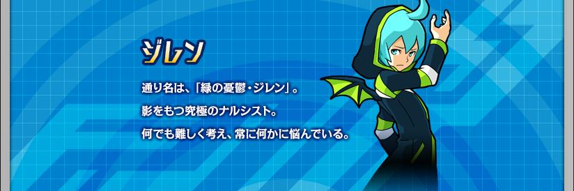 キャラクター|パズドラZ公式サイト - ニンテンドー3DS専用ソフト
